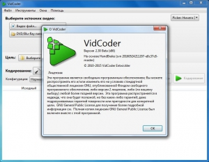 VidCoder 2.30 Beta + Portable [Multi/Ru]