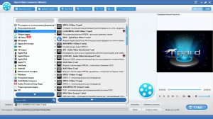 Tipard Video Converter Ultimate 9.0.22 Portable by portable-rus [Multi/Ru]