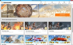 Futuremark 3DMark 2.0.2530 Professional Edition [Multi/Ru]