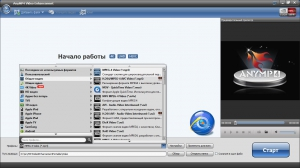 AnyMP4 Video Enhancement 1.0.28 RePack (& Portable) by TryRooM [Multi/Ru]