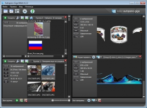 Kolor Autopano Giga 4.2.3 RePack (& Portable) by TryRooM [Multi/Ru]