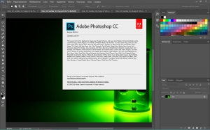 Adobe Photoshop CC 2015.5.0 (20160603.r.88) [Multi/Ru]