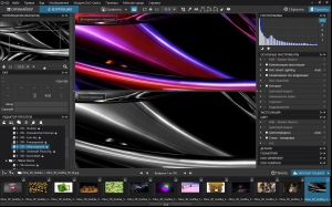 DxO Optics Pro 11.0.0 Build 11397 Elite RePack by KpoJIuK [Multi/Ru]