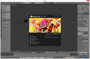 Blender 2.77a + Portable [Multi/Ru]