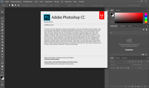 Adobe Photoshop CC 2015.5.0 (20160603.r.88) RePack by D!akov [Multi/Ru]