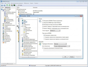 AIDA64 Extreme | Engineer | Business | Network Audit 5.75.3900 Final RePack (& Portable) by elchupakabra [Ru/En]