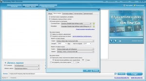 Apowersoft Streaming Video Recorder 5.1.7 [Multi/Ru]