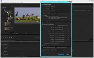 Adobe Media Encoder CC 2015.3 10.3.0.185 RePack by KpoJIuK [Multi/Ru]