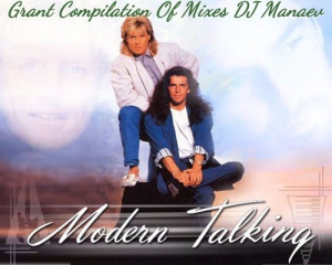 Modern Talking - Great Compilation Of Mixes DJ Manaev