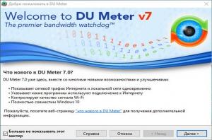 DU Meter 7.30 Build 4769 RePack by D!akov [Multi/Ru]