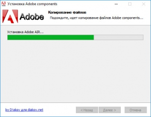Adobe components: Flash Player 22.0.0.209 + AIR 22.0.0.153 + Shockwave Player 12.2.4.194 RePack by D!akov [Multi/Ru]