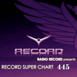 VA - Record Super Chart № 445