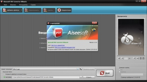 Aiseesoft PDF Converter Ultimate 3.3.8 RePack (& Portable) by TryRooM [Multi/Ru]