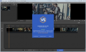 SolveigMM Video Splitter 6.0.1607.22 Business Edition + Portable [Multi/Ru]