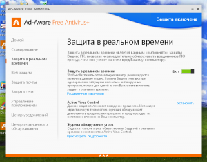 Ad-Aware Free Antivirus+ 11.12.945.9202 [Multi/Ru]