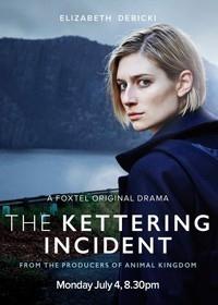Трагедия в Кеттеринге (1 сезон 1-8 серии из 8) | HamsterStudio