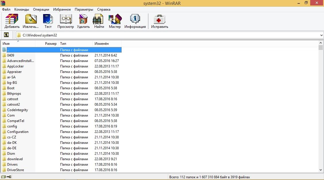 Установка программ в linux tar gz bz rpm и deb