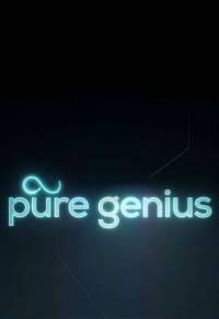 Чистый гений