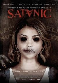 Сатанинский