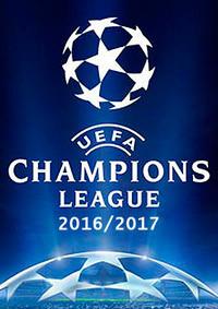 Футбол. Лига Чемпионов 2016-17. Раунд плей-офф. Ответный матч. Ростов - Аякс