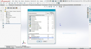 SolidWorks Premium Edition 2016 SP4.0 [Multi/Ru]