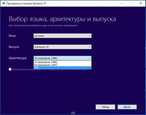 Windows 10 Media Creation Tool 10.0.14393.0 [Multi/Ru]