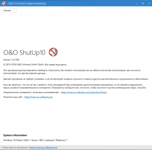 O&O ShutUp10 1.3.1359 Portable [Multi/Ru]