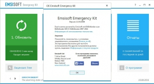 Emsisoft Emergency Kit 11.9.0.6508 Portable [Multi/Ru]
