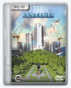 Cities: Skylines [Ru/Multi] (1.5.0-f4/dlc) Repack R.G. Механики [Deluxe Edition]