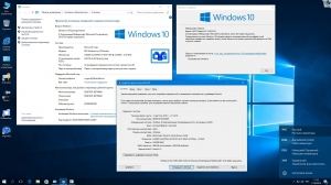 Microsoft® Windows® 10 Ent 1607 x86-x64 RU-en-de-uk by OVGorskiy® 08.2016 2DVD