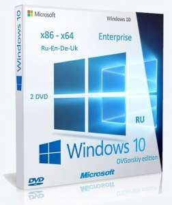 Microsoft� Windows� 10 Ent 1607 x86-x64 RU-en-de-uk by OVGorskiy� 08.2016 2DVD