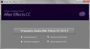 Adobe After Effects CC 2015.3 (v13.8.1) Multilingual Update 1