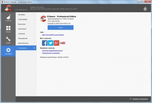 CCleaner 5.21.5700 Free | Professional | Business | Technician Edition RePack (& Portable) by KpoJIuK [Multi/Ru]