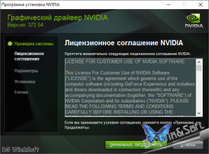 NVIDIA GeForce Desktop 372.54 WHQL + For Notebooks [Multi/Ru]