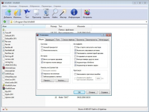WinRAR 5.40 Final RePack (& Portable) by D!akov [Multi/Ru]