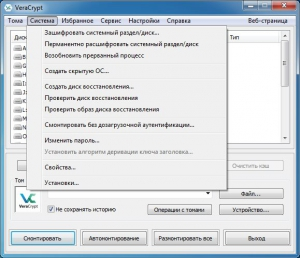 VeraCrypt 1.23 + Portable [Multi/Ru]