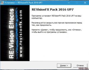 REVision FX Plug-ins Pack for AE СС 2015 RePack by PooShock update 7 [En]