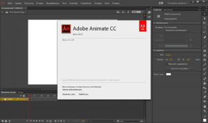 Adobe Animate CC 2015.2 15.2.1.95 RePack by D!akov [Multi/Ru]