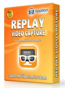 Replay Video Capture 8.6.3 [Ru/En]