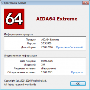 AIDA64 Extreme / Engineer / Business / Network Audit 5.75.3900 Final Repack (& Portable) by Litoy [Multi/Ru]
