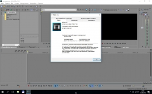 MAGIX Vegas Pro 13.0 Build 543 [Multi/Ru]