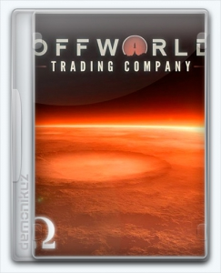 Offworld Trading Company| License HI2U
