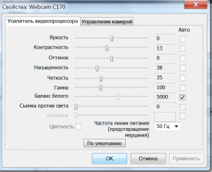 oCam 311.0 Portable by CheshireCat [Multi/Ru]