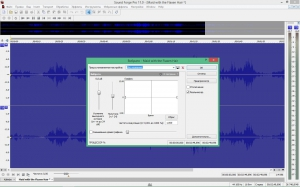 MAGIX Sound Forge Pro 11.0 Build 338 RePack by KpoJIuK [Ru/En]
