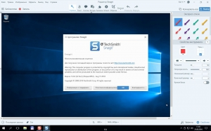 Techsmith Snagit 13.0.2 Build 6653 RePack by KpoJIuK [Ru/En]