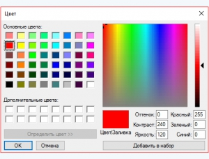 Windows 10 Color Control 1.3 Portable [En]