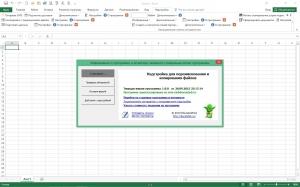 ExcelVBA - Универсальные надстройки для Excel 08.2017 RePack [Ru/En]