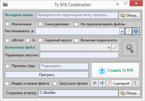 7z SFX Constructor 1.9 build 6 Final Portable [Ru]