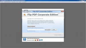 Flip PDF Corporate Edition 2.4.3.1 RePack (& Portable) by TryRooM [Multi/Ru]
