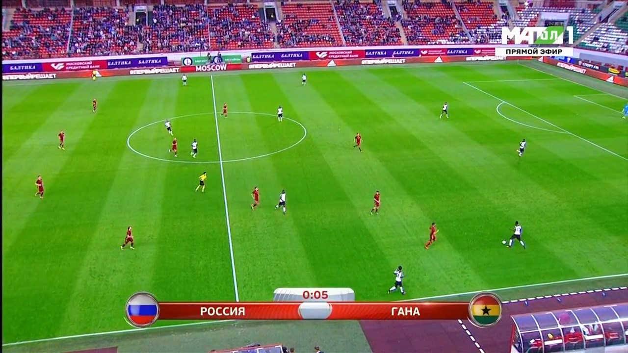 онлайн прямая трансляция футбола смотреть онлайн